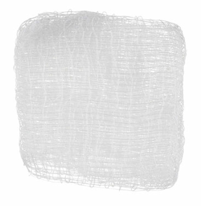 An image of Gauze Swabs 5mm x 5mm (100 pieces)