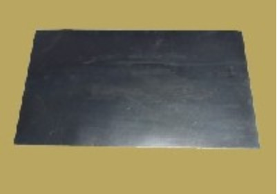 An image of Rubber Mat Size 105cm x 86cm
