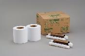 An image of FUJI (300) R2L-CF460 (5x7) 2 Rolls Dye Sub Paper