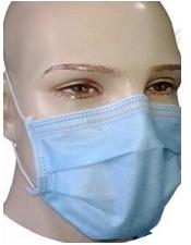 An image of Face Mask - Ear loop (50 Pack) type IIR